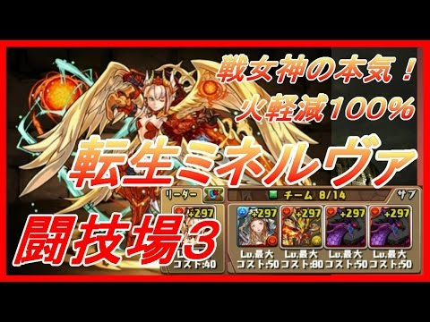 puzzle and dragons beginner guide 2017