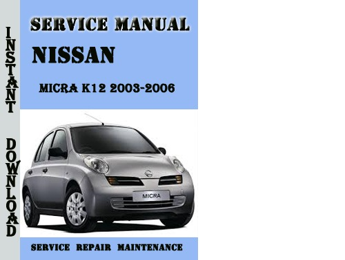nissan micra 2003 price guide